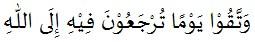 ayat tentang suatu perkara yang dapat menerangi alam kubur