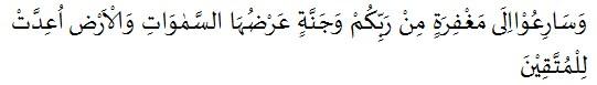 ayat tentang taat kepada Allah dan memohon ampunan