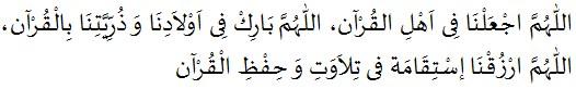 doa agar keturunannya menjadi ahli qur'an