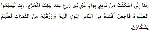 Doa Nabi Ibrahim untuk keluarga sakinah