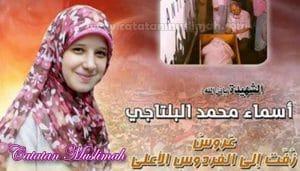 Kisah Asma El-Beltagy Sebagai Ikon Syahidah Muda Dari Mesir