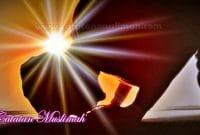 Tujuan Penciptaan Manusia Menurut Islam