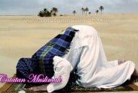 Tuntunan Sholat Sunnah Rawatib Terlengkap